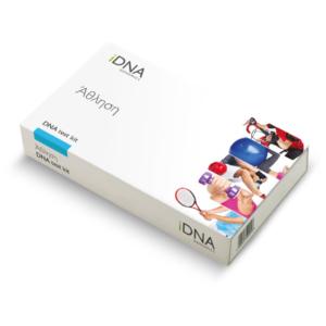 Γενετική Ανάλυση Άθληση – DNA Test Kit